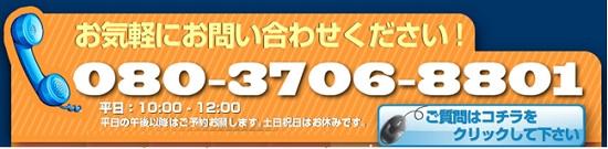 http://spay.sakura.ne.jp/swfu/d/08037068801.jpg