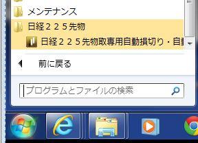 http://spay.sakura.ne.jp/swfu/d/080604.JPG
